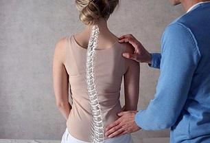 درمان قوز پشت